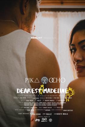 Film Poster   Dearest Madeline