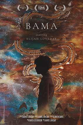 Film Poster   BAMA